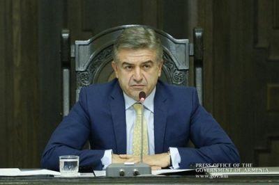 100 Дней правительства: возможенли выход армянской экономики изтупика? - «экономика»