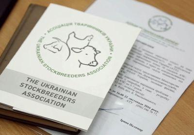 2016 Год стал для аграриев украины серьезным испытанием