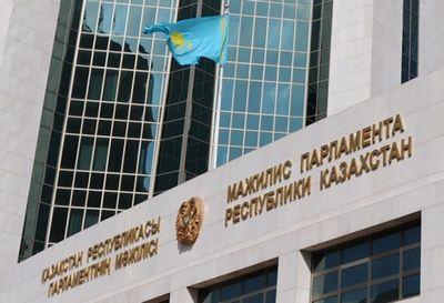 5 Кодексов и 19 законов хотят изменить в казахстане
