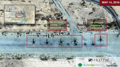 Агентство stratfor сообщило об уничтожении техники на авиабазе в сирии