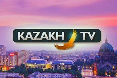 Айтыс, новости и аналитические программы на трёх языках смотрят по kazakh tv в германии