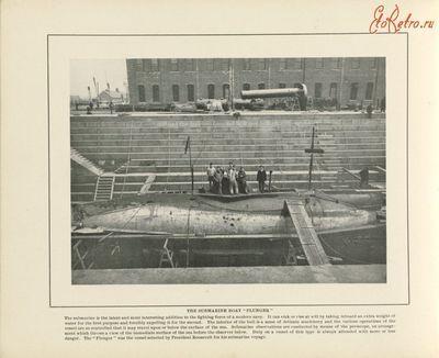 Американские военные эксперты назвали пять лучших подводных лодок за всю историю