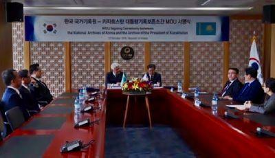 Архивариусы казахстана и кореи в сеуле подписали меморандум о сотрудничестве