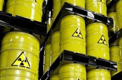 Банк ноу магатэ будет стимулировать развитие атомной энергетики