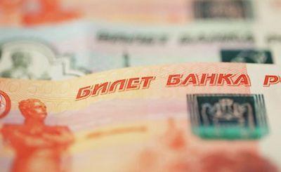 Бег с препятствиями: как россия размещала желанные евробонды - «экономика»