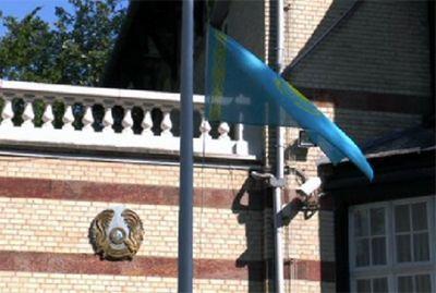 Бельгия скорбит вместе с казахстаном