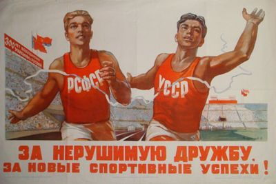 Бестселлер советского офицера