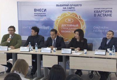 Bi group запускает проект «достойный гражданин»