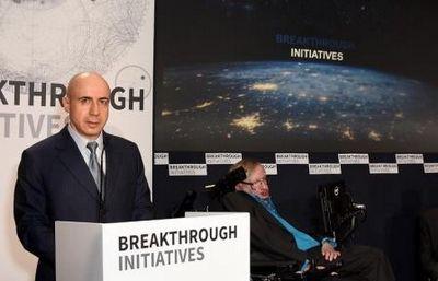 Breakthrough starshot: $100 млн на проект прорыва за пределы солнечной системы