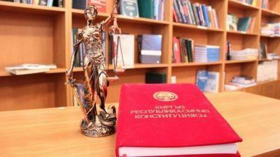 Будут ли вноситься поправки в конституцию кыргызстана?