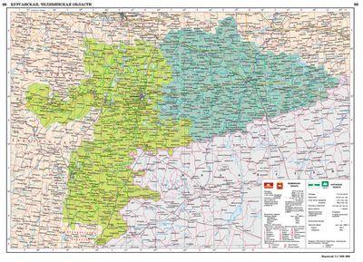 Челябинская область и ммк подписали первый в регионе специнвестконтракт на 4,8 млрд - «новости челябинска»