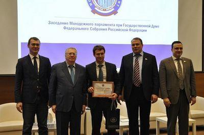 Делегация тверской области приняла участие в v парламентском форуме