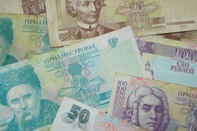 Депутаты задерживают появление валюты нарынке приднестровья - «экономика»