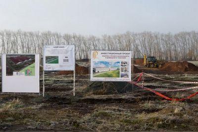 Дубровский оценил подготовку инженерной инфраструктуры «малой сосновки» - «новости челябинска»
