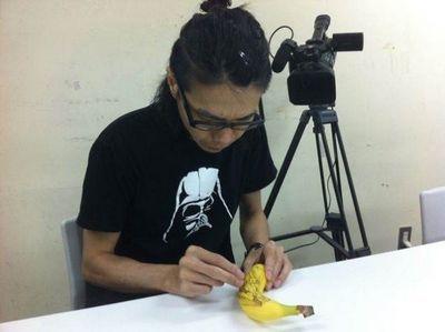 End cape татуировки на бананах