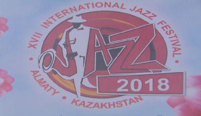 Ежегодный праздник джаза стартовал в алматы