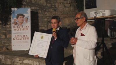 Фильм «дорога к матери» завоевал главный приз международного кинофестиваля