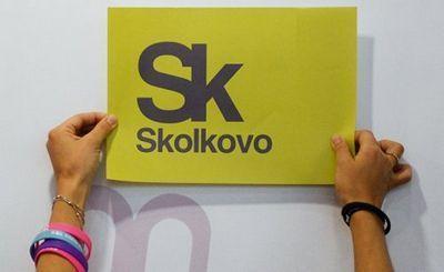 Фонд «сколково» хотел бы привлечь на российский рынок больше финских компаний - «экономика»
