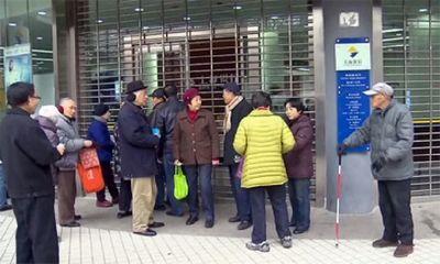 Фонд социального страхования китая объявил о выходе на фондовый рынок