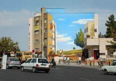 Фотореалистичный стрит-арт mehdi ghadyanloo
