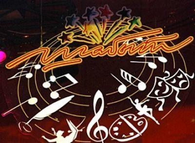 Гала-концерт xix международного фестиваля «шабыт» проходит в астане