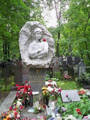 Где похоронен сергей есенин