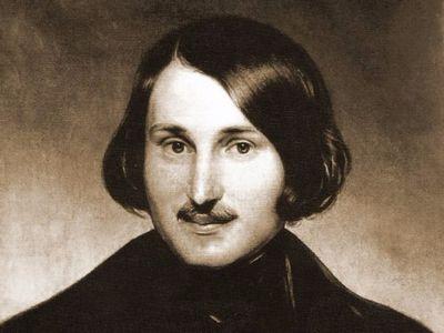 Гоголь жив, гоголь будет жить
