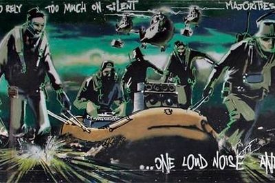 Граффити бэнкси «молчаливое большинство» выставили на продажу