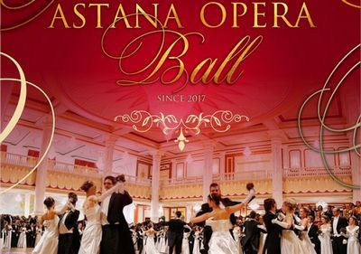 Грандиозный бал состоится в «астана опера»