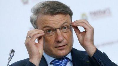Греф: решение опек сбалансирует всю мировую экономику — новости экономики, новости россии — eadaily - «экономика»