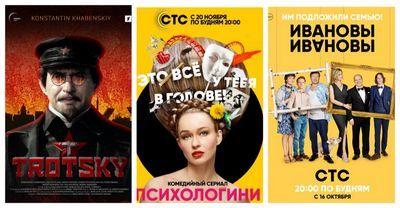Хорошая комедия, русская классика, осмысление советской эпохи