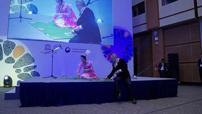 Игра асы? ату вошла в репрезентативный список культурного наследия юнеско