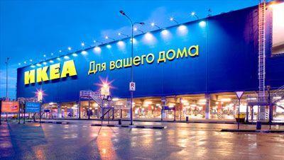 Ikea построят в новом поселке под челябинском - «новости челябинска»
