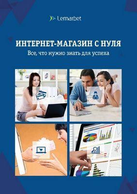 Интернет-магазин книг с доставкой