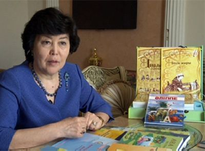 История успеха бижан игенбаевой