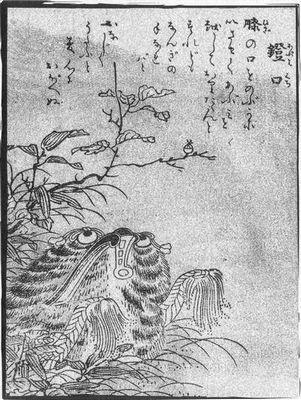Японская мифология, художник торияма сэкиэн