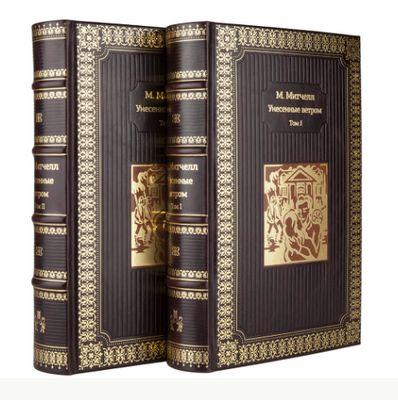 Эксклюзивные подарочные книги