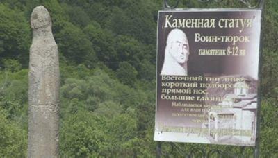 Экспедиция «по следам предков» продолжает свои исследования в карачаево-черкесской республике
