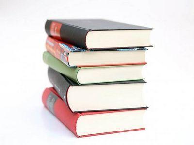 Электронная библиотека книг
