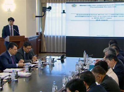 К.бишимбаев рассказал о мерах по стимулированию экономического роста