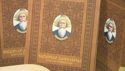 Карагандинцам стали известны новые факты о жизни казыбек би