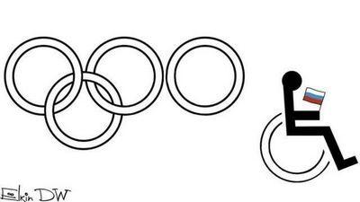 Карикатура на паралимпийцев deutsche welle