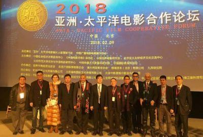 «Казахфильм» вошёл в состав федерации кинопроизводителей азиатско-тихоокеанского региона