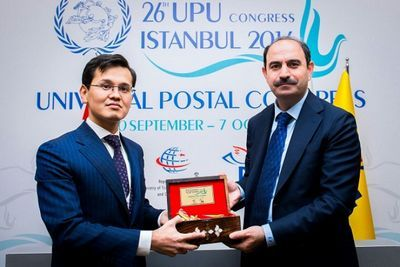 Казахстан вошел в состав административного совета всемирного почтового союза