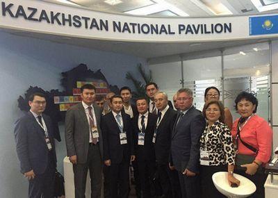 Казахстанская делегация участвует в xxiv всемирном горном конгрессе в рио-де-жанейро