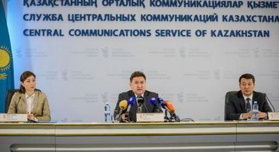 Казахстанские дольщики смогут отслеживать ход строительства онлайн