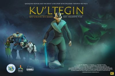 Казахстанские мультипликаторы рассчитывают на награду в европе