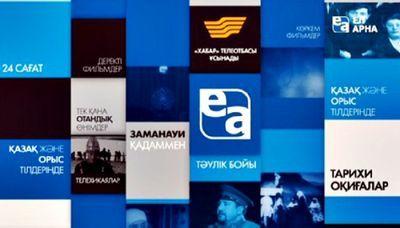 Казахстанский киноканал презентовали в рамках мкф «евразия» в астане