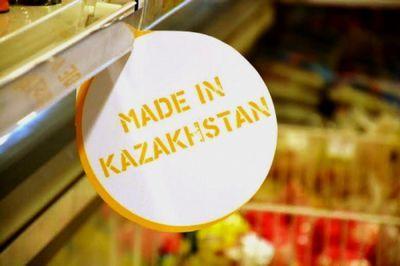 Казахстанский конкурс по определению национального бренда продлен
