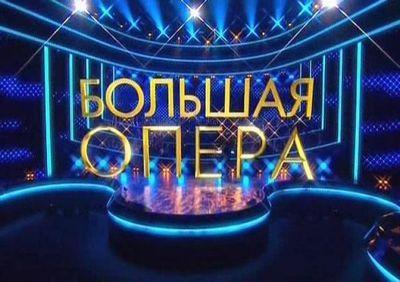 Казахстанский певец лидирует в проекте «большая опера»